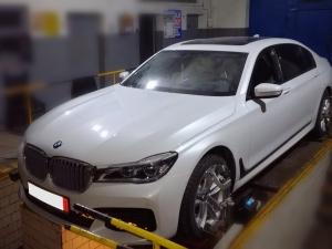 AutoMetria Geometria i Mechanika ustawienie geometrii kół (zbieżności) BMW serii 7 G11